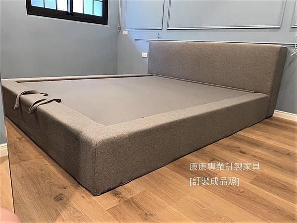 Groundpiece款型床架-5.jpg