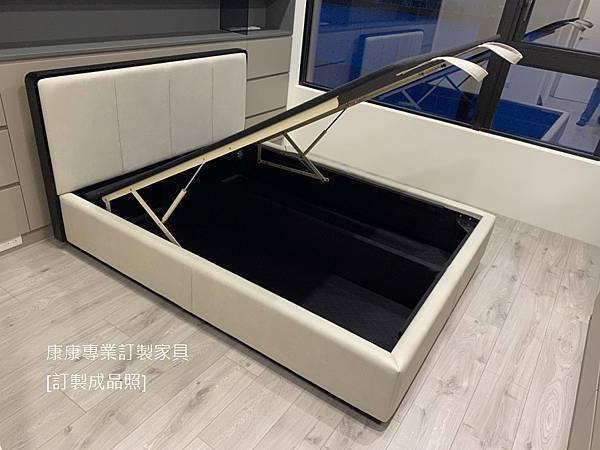 Ermes款型床架5尺-10.jpg