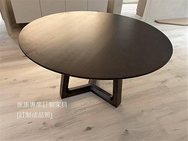 Concorde餐桌直徑134-5.jpg