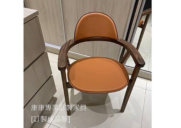 LaMaison款型餐椅A-7.jpg