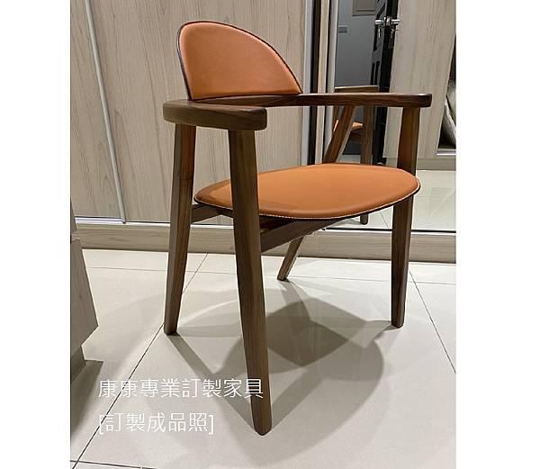 LaMaison款型餐椅A-9.jpg