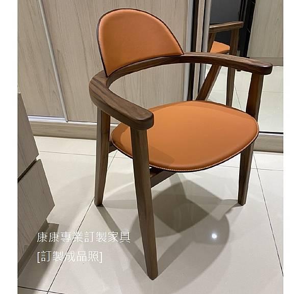 LaMaison款型餐椅A-6.jpg