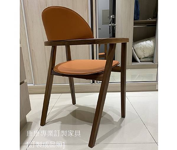 LaMaison款型餐椅A-8.jpg