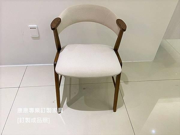 Kai Kritinsen款型餐椅-13.jpg