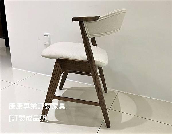 Kai Kritinsen款型餐椅-14.jpg