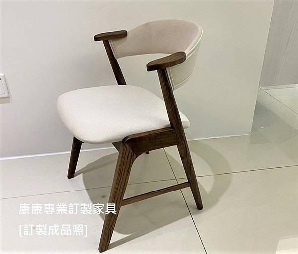 Kai Kritinsen款型餐椅-10.jpg