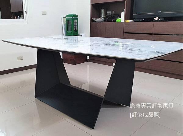 陶板餐桌L200D110-2.jpg