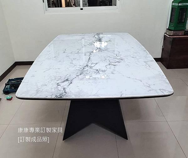 陶板餐桌L200D110-4.jpg
