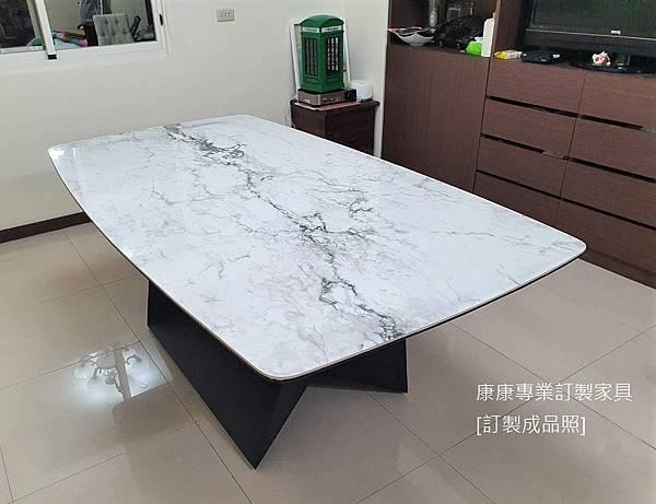 陶板餐桌L200D110-3.jpg
