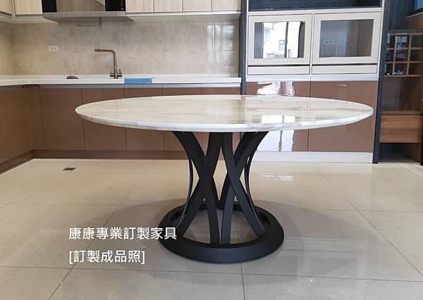 圓形餐桌銀狐石直徑150-2.jpg