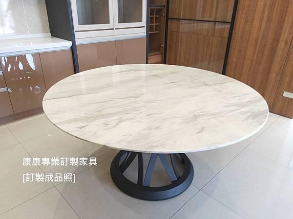 圓形餐桌銀狐石直徑150-4.jpg