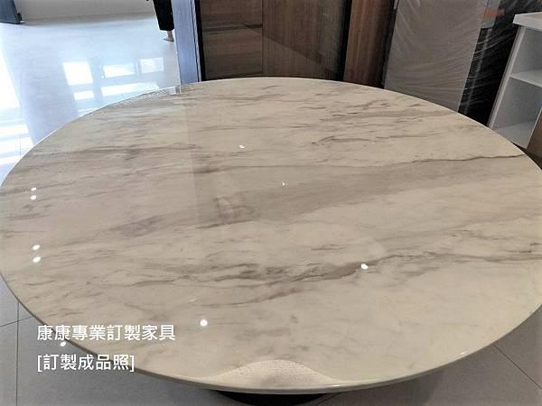 圓形餐桌銀狐石直徑150-3.jpg