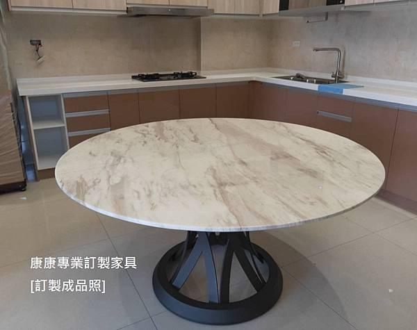 圓形餐桌銀狐石直徑150-1.jpg