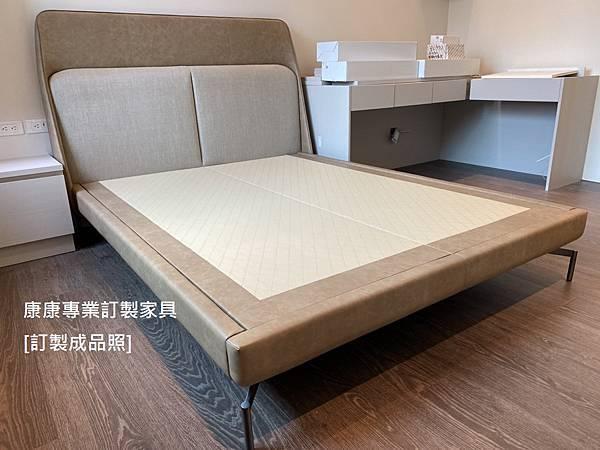 Coupe款型床架-5.jpg