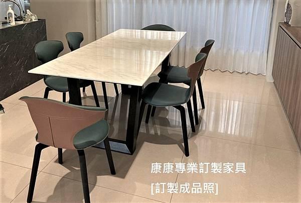 Bolero餐桌L210D90-4.jpg