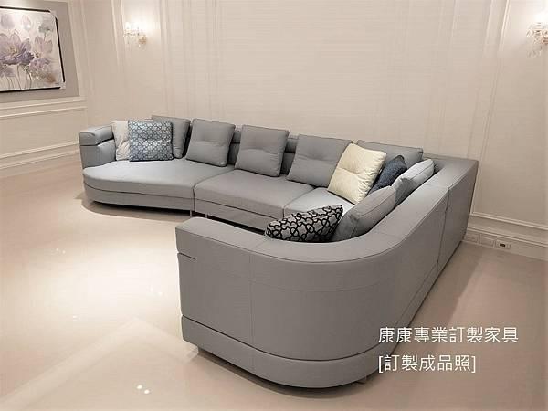 Alexander款型沙發W410L260-6.jpg