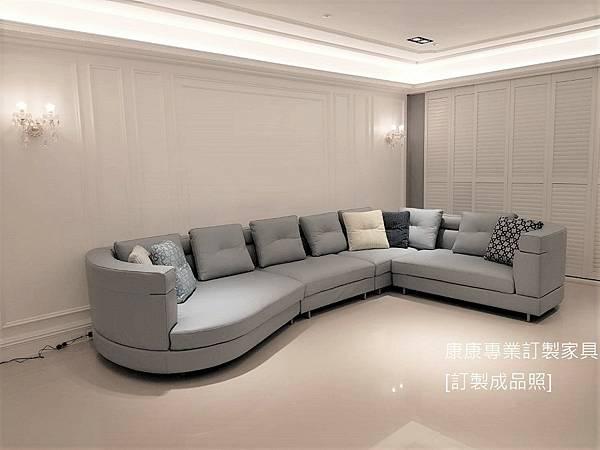 Alexander款型沙發W410L260-3.jpg