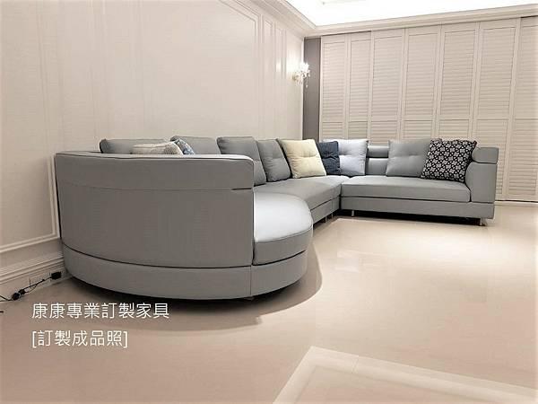 Alexander款型沙發W410L260-5.jpg