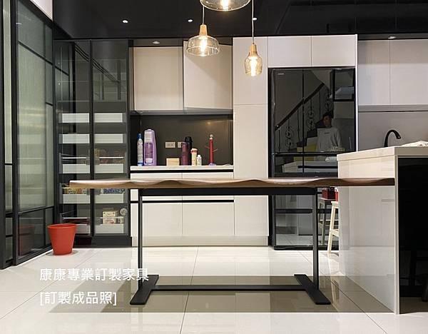 EILEEN款型胡桃木餐桌L180D90-2.jpg
