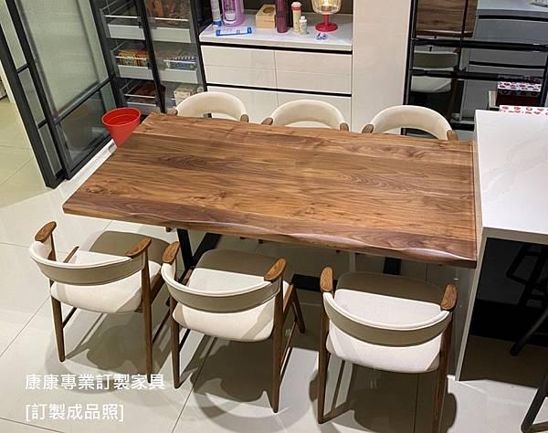 EILEEN款型胡桃木餐桌L180D90-6.jpg