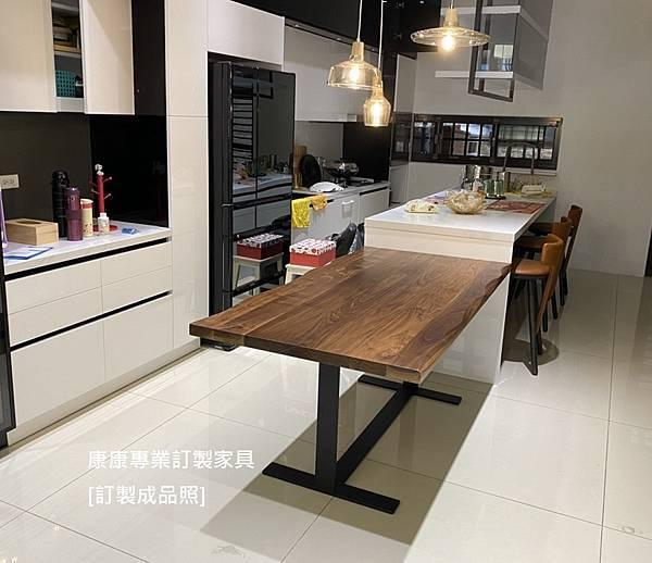 EILEEN款型胡桃木餐桌L180D90-4.jpg