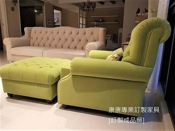Bonnie款型主人椅-1.jpg