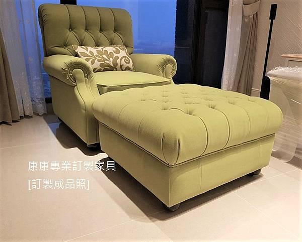 Bonnie款型主人椅-5.jpg
