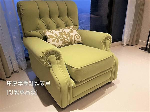Bonnie款型主人椅-2.jpg