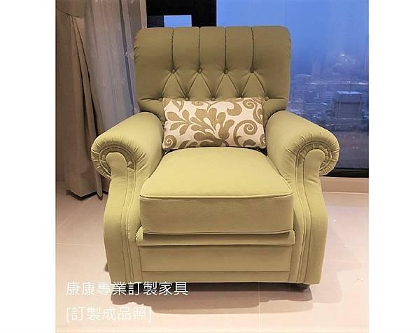 Bonnie款型主人椅-3.jpg