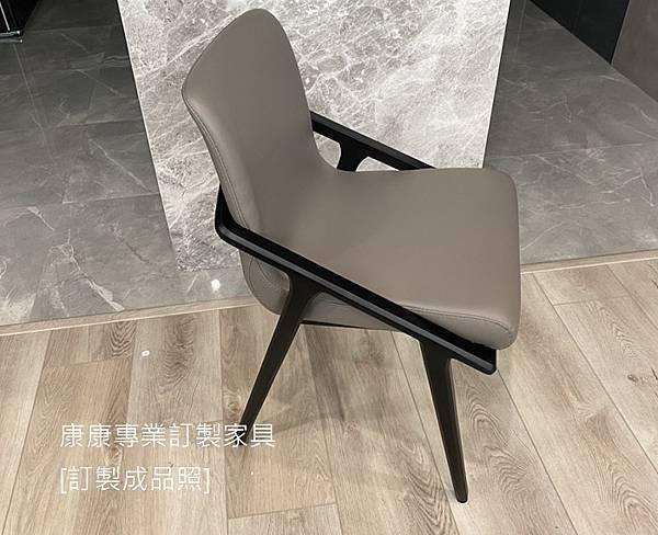 Lolita款型餐椅-7.jpg