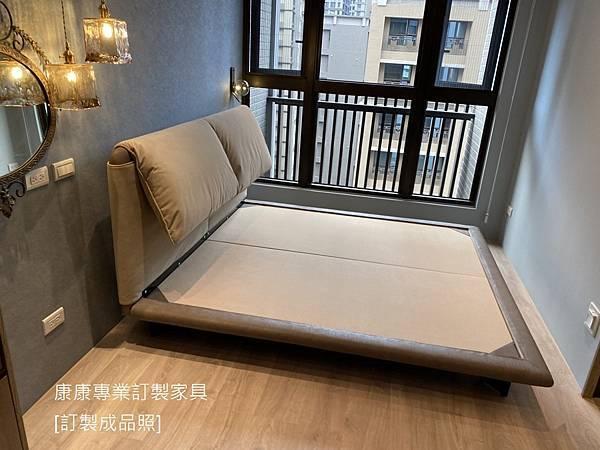Cuddle款型床架-30.jpg