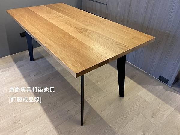 979橡木餐桌L160D80-4.jpg