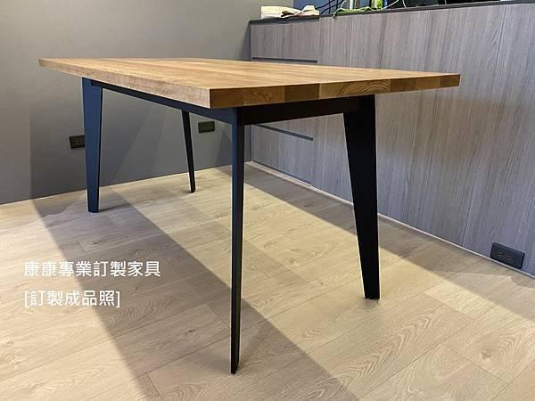 979橡木餐桌L160D80-3.jpg