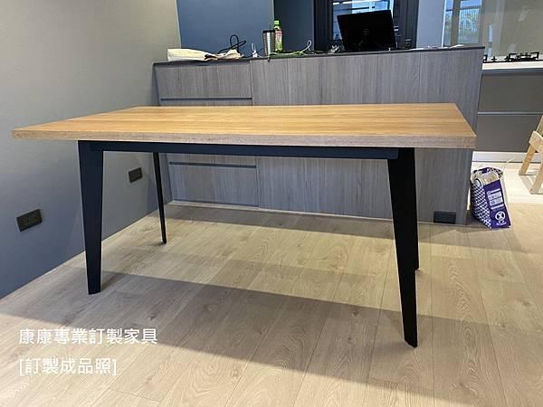 979橡木餐桌L160D80-2.jpg