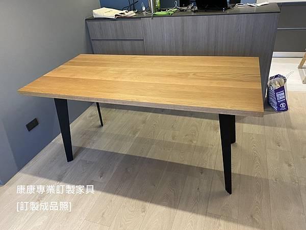 979橡木餐桌L160D80-1.jpg
