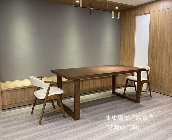 栓木實木餐桌L180D90-1.jpg