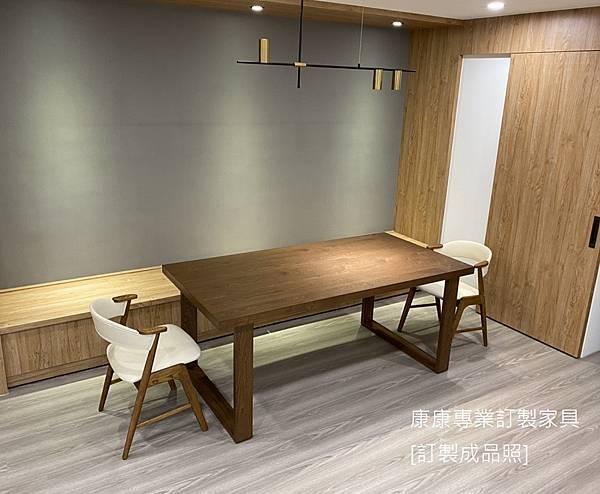 栓木實木餐桌L180D90-6.jpg