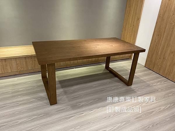 栓木實木餐桌L180D90-4.jpg