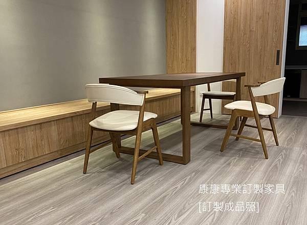栓木實木餐桌L180D90-5.jpg