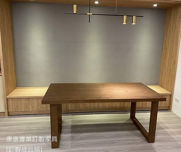 栓木實木餐桌L180D90-3.jpg