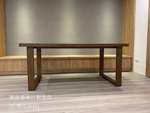 栓木實木餐桌L180D90-2.jpg