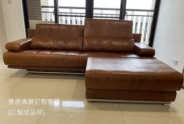 6500沙發W230+腳椅