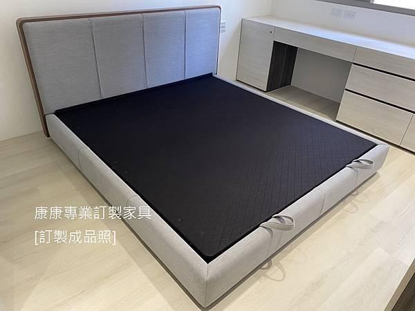 Ermes款型床架-11.jpg