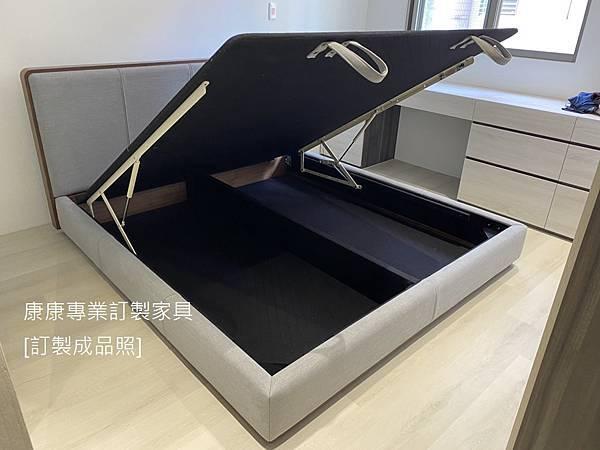 Ermes款型床架-12.jpg