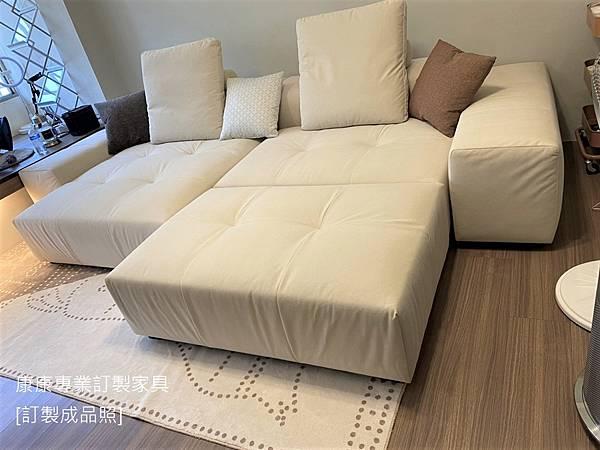 Pixel沙發W324L164+腳椅