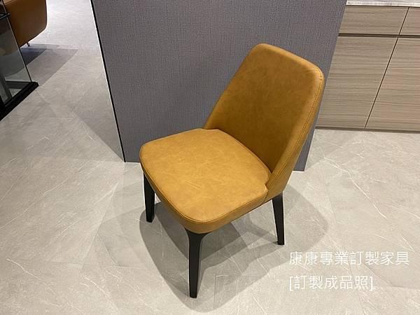 Sophie餐椅-2.jpg