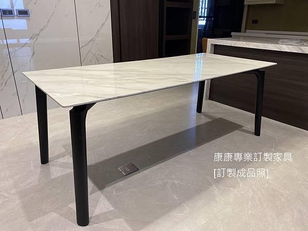 Nabucco大理石餐桌L200D90-2.jpg