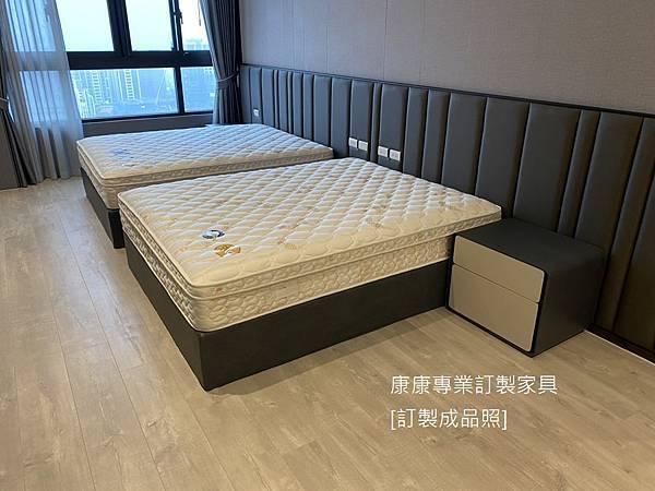 床底+掀-1.jpg