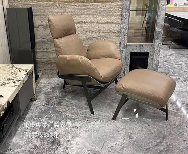 Jupiter主人椅+腳椅-1.jpg