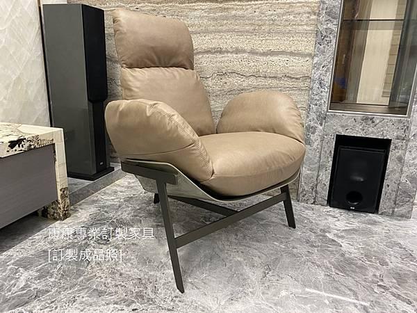 Jupiter主人椅+腳椅-3.jpg